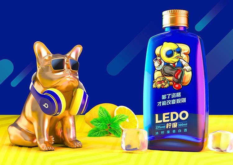 柠度创意小酒品牌包装设计